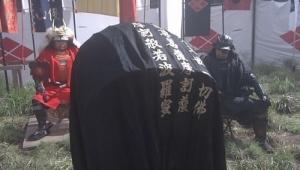 風林火山49信繁の母衣