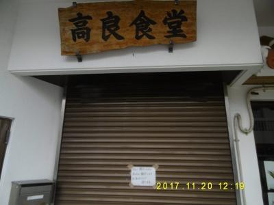 P1090703.jpg