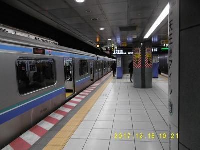 P1090994.jpg