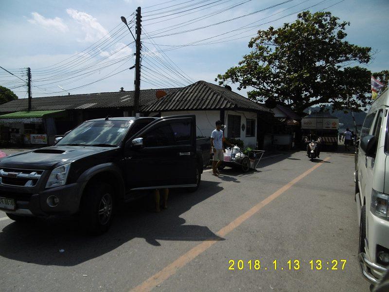 P1100294.jpg
