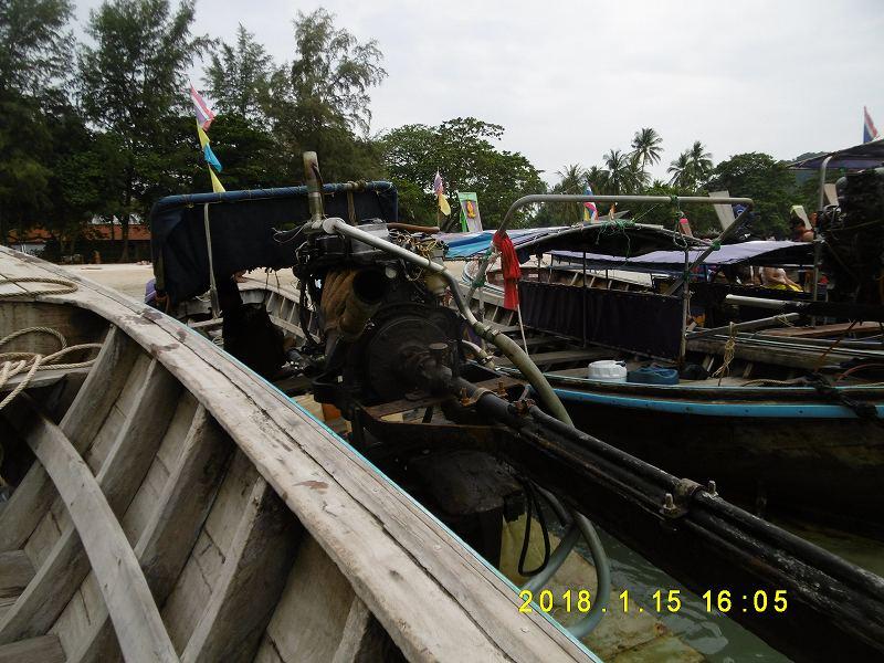 P1100357.jpg