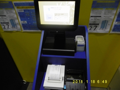 P1100429.jpg