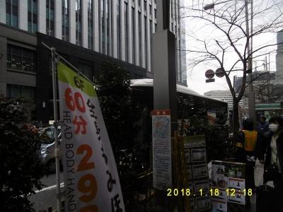 P1100440.jpg