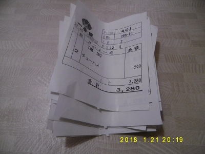 P1100465.jpg