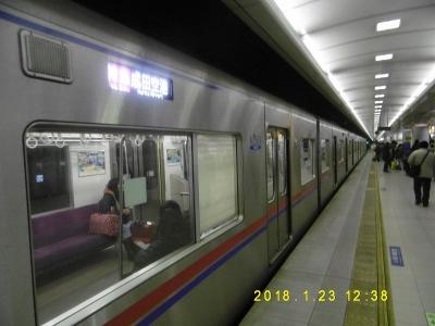 P1100493.jpg