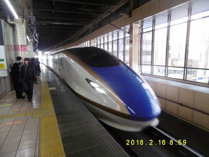 P1100615.jpg