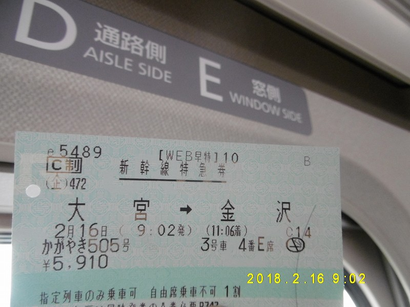 P1100619.jpg