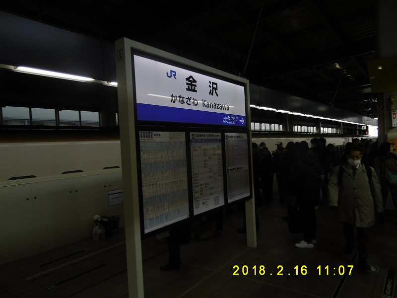 P1100629.jpg