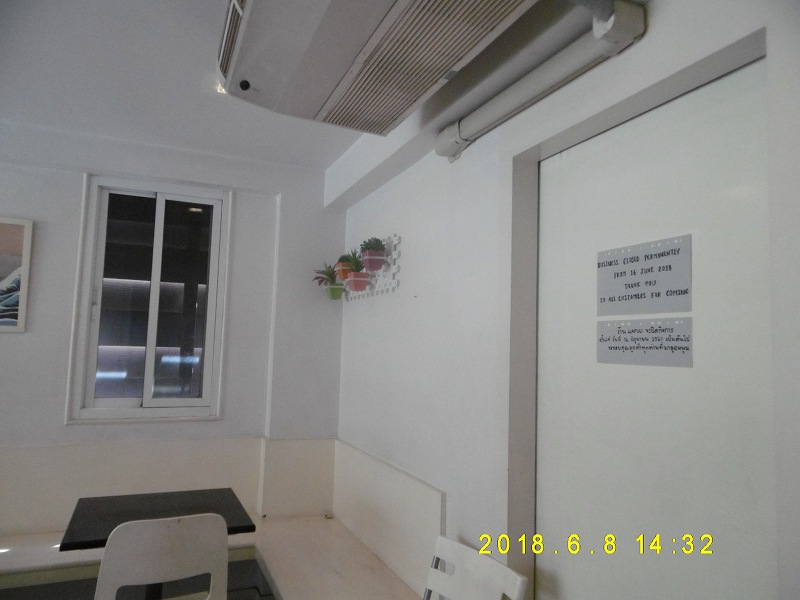 P1120059.jpg