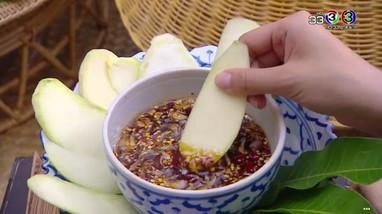Nam-Pla Whan (2)