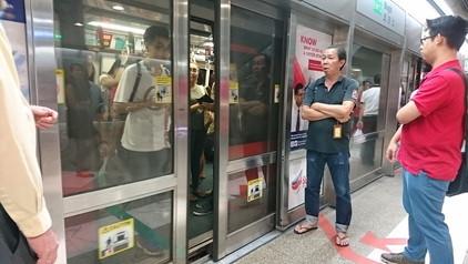 MRT train (7)