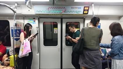 MRT train (1)