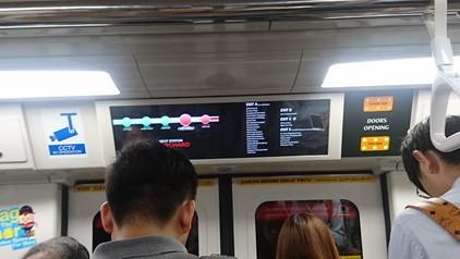 MRT train (3)