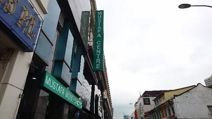 Mustafa shopping center (2)