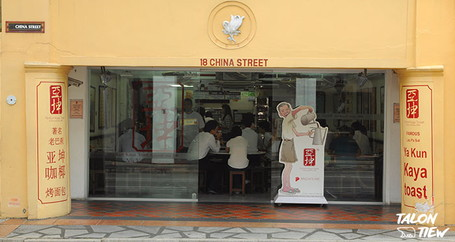 01Front of shop