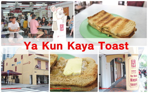 all of Ya Kun Kaya Toast