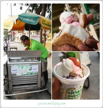 Phai Thong ice cream (4)