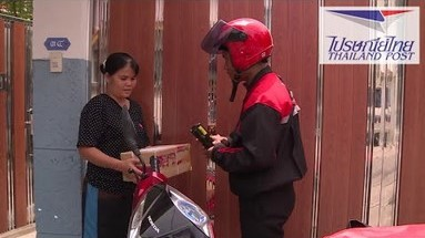 Thai post man (1)