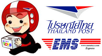 Thai post man (2)[1]