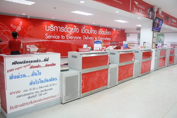 Thai post office (2)