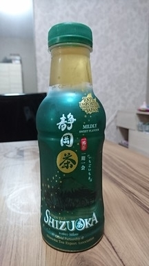 Shizuoka Tea (1)