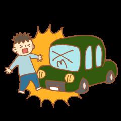 事故 車 人