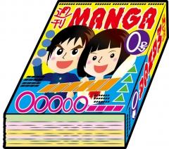 マンガ本 コミック