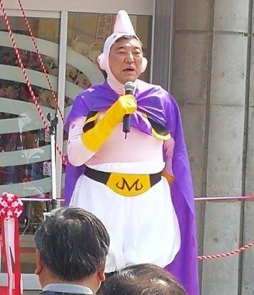 【画像】石破さんがドラゴンボール「魔人ブウ」のコスプレで登場wwwwwwwwwwwwwwwwwwwww