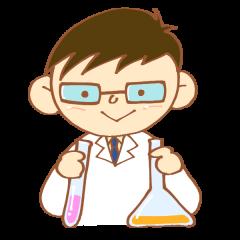 科学実験 科学者
