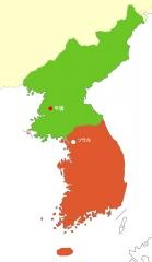 朝鮮半島 北朝鮮 韓国