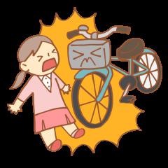 自転車 歩行者 人 事故
