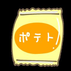 ポテトチップス お菓子