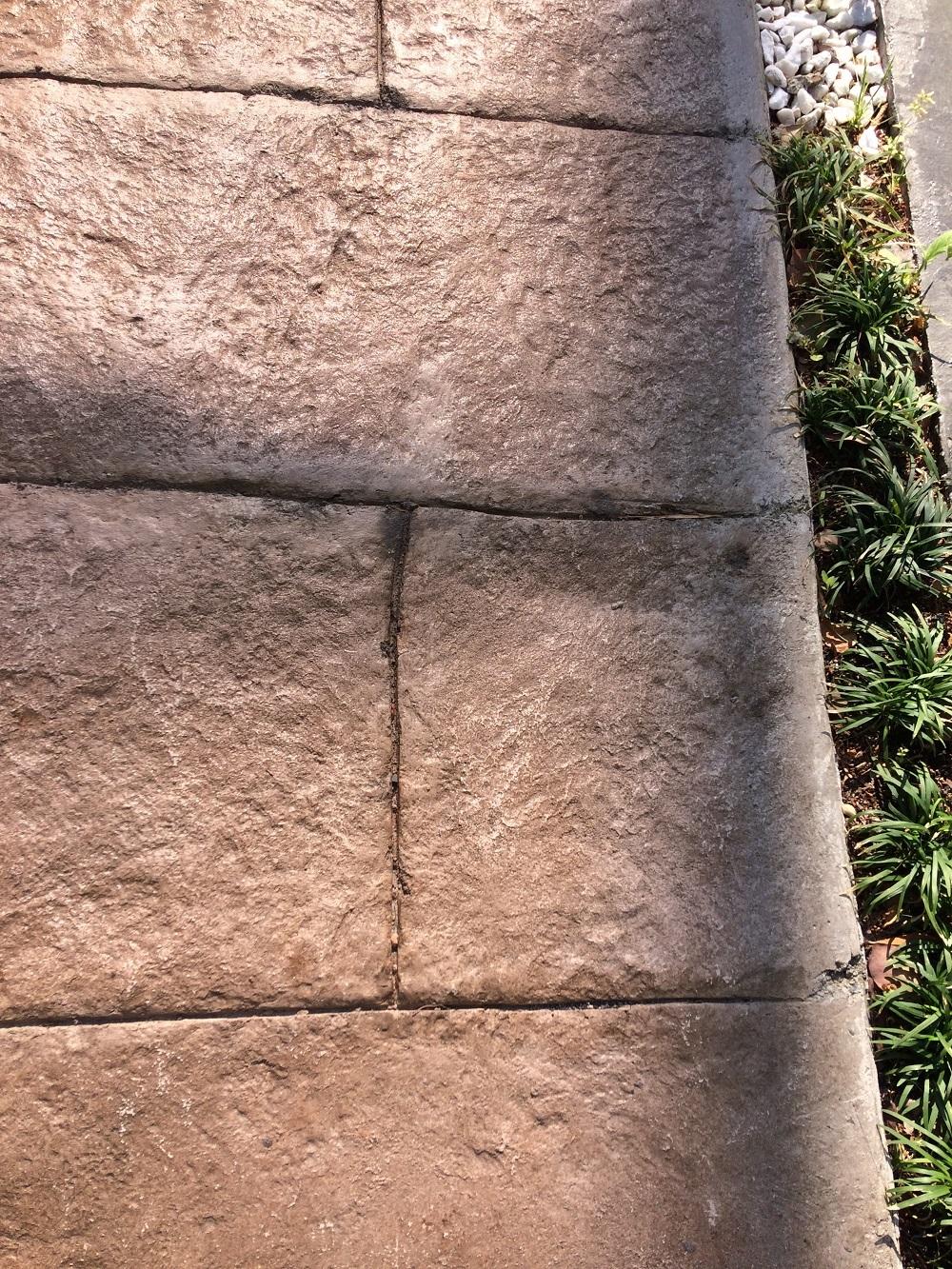 会社土間 石