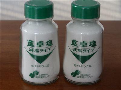 s-減塩食卓塩