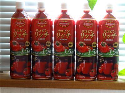 s-トマトジュース