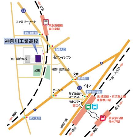 神奈川工業