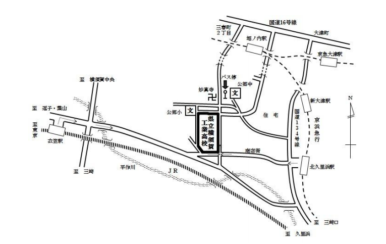 横須賀工業