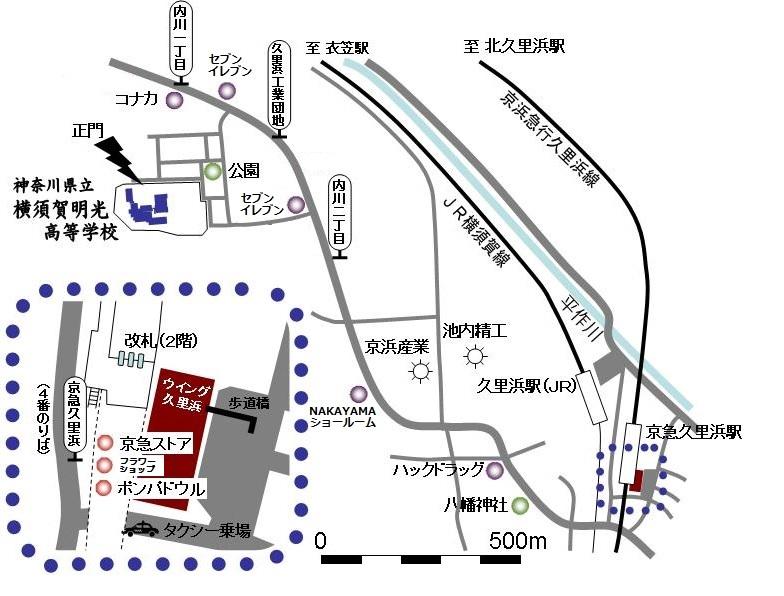 横須賀明光