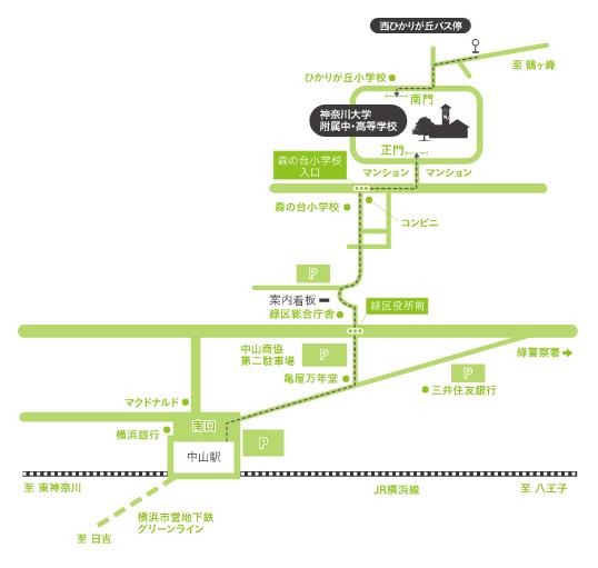 神奈川大学附属