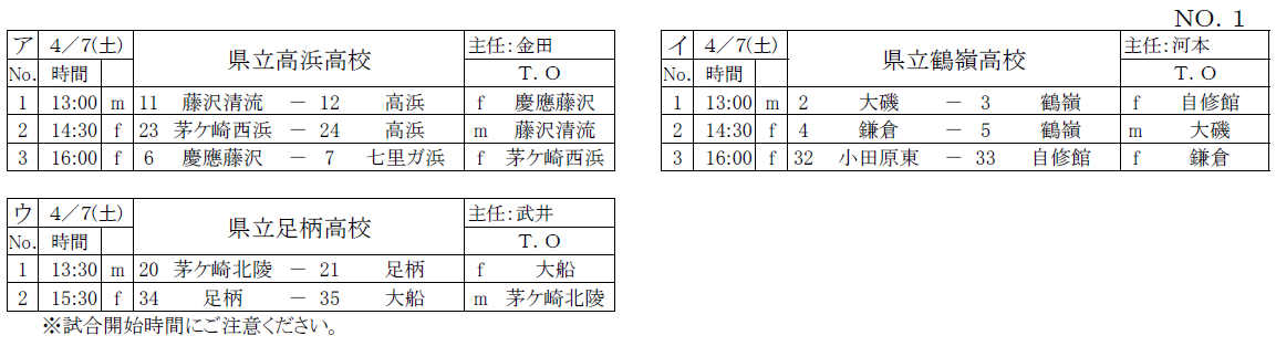 201804061510261a2.png