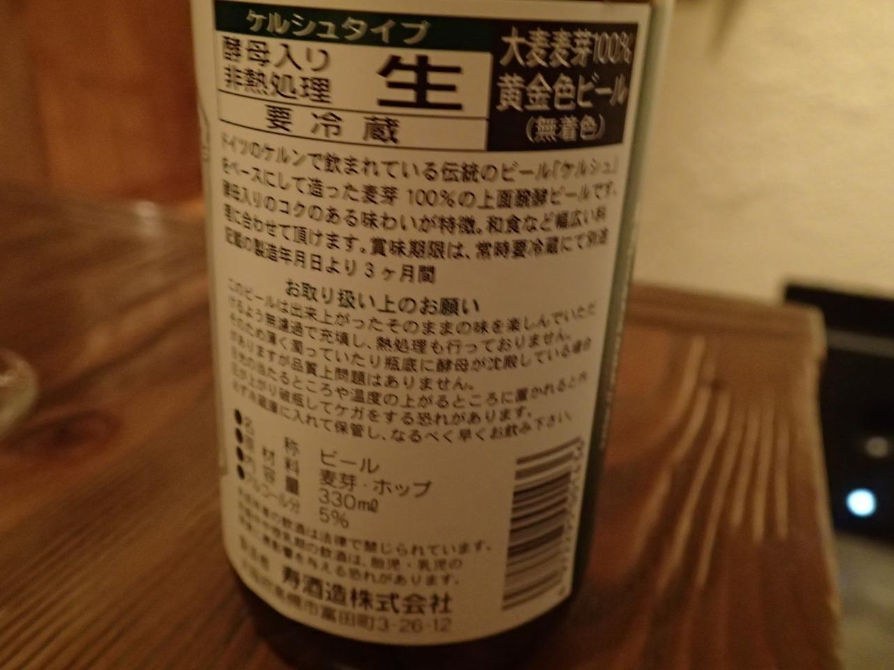 s-P4120113.jpg