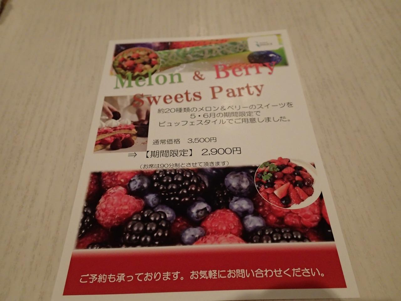 s-P4240026.jpg