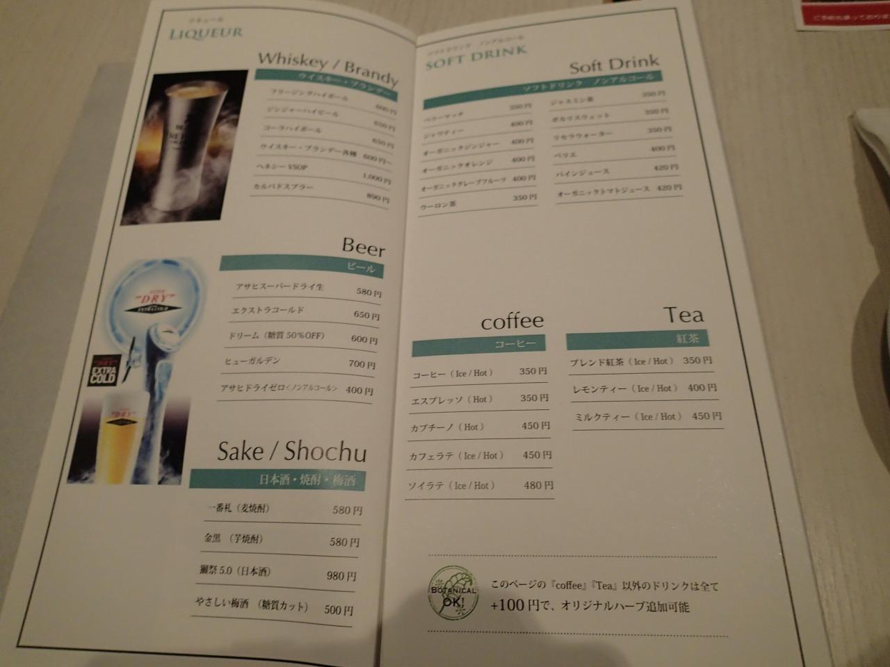 s-P4240033.jpg