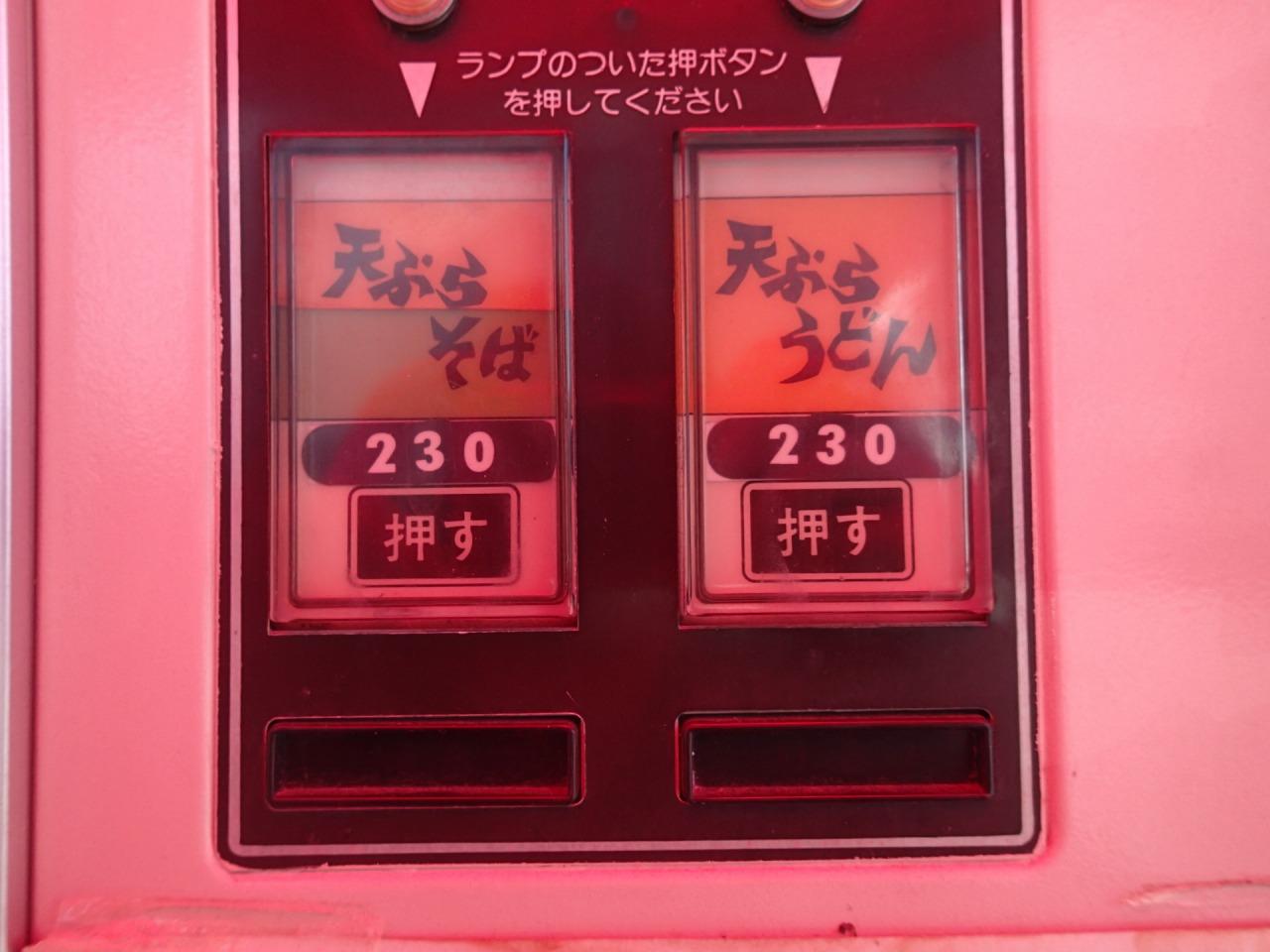 s-P6160009.jpg