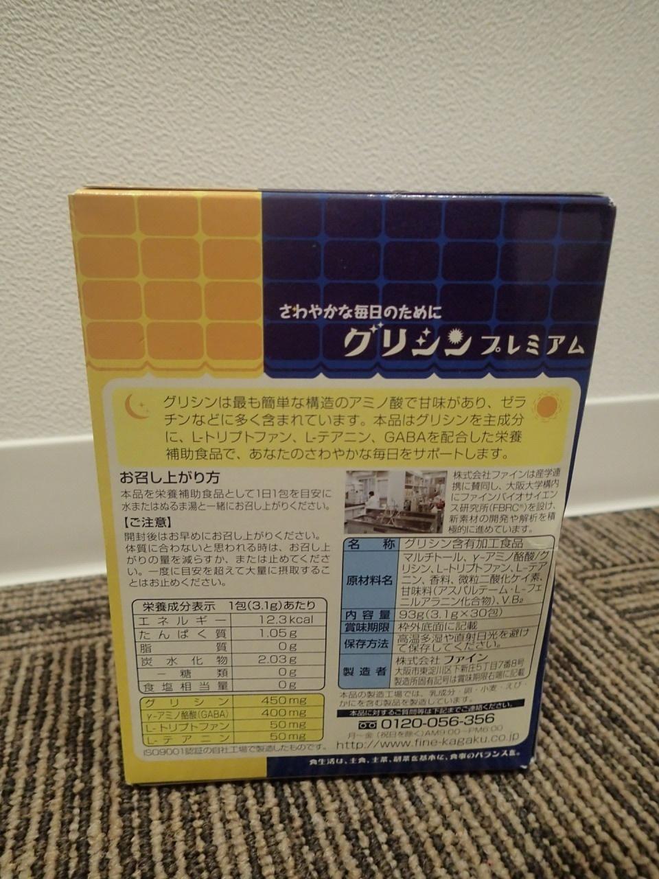 s-P6240033.jpg