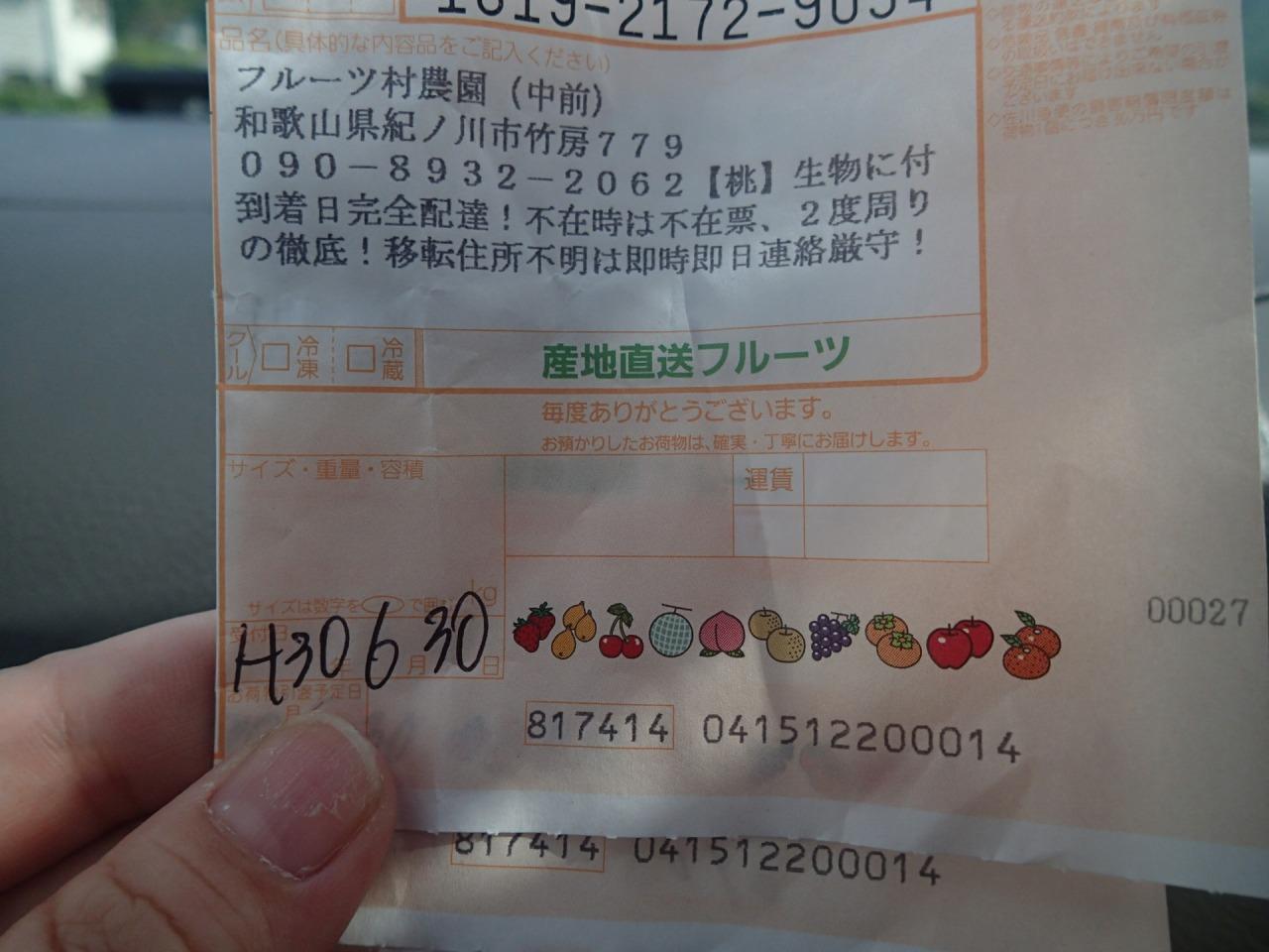 s-P6300156.jpg