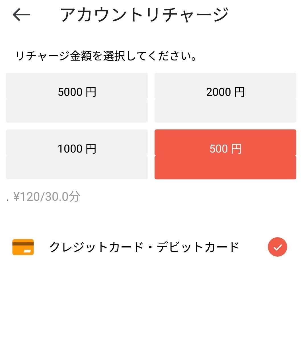 Screenshot_20180612-130906.jpg
