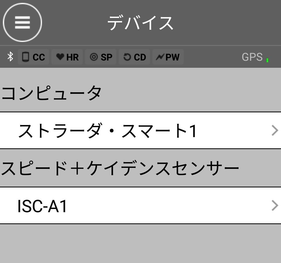 Screenshot_20180709-220159.jpg