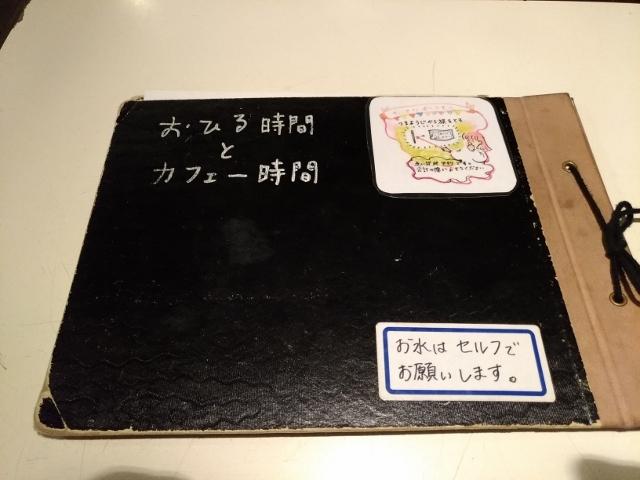あなごのねどこ (6) (640x480)