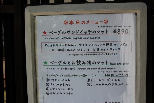 そらかふぇ (2) (640x427)